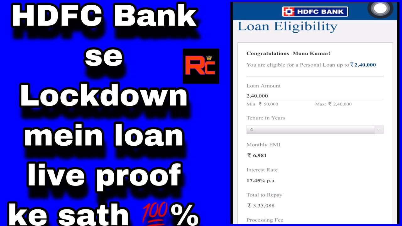 How to apply Hdfc personal loan during lockdown - YouTube