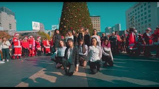 [KPOP IN PUBLIC @ SANTACON] IZ*ONE (아이즈원) — La Vie en Rose [ECLIPSE]