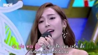 [Karaoke] Jessica Jung - A little happiness [Thaisub]