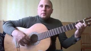 Уроки гитары.Ария-Потерянный рай.Разбор в ля миноре