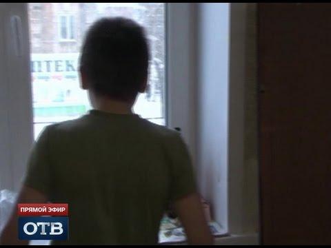 Убивший инвалида 12-летний подросток держит в страхе весь Первоуральск