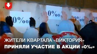 Жители ЖК \