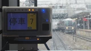 "JR西日本GPSトレインナビ。Drivers Support System ""GPS Train Navigation System""."