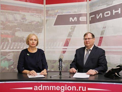 Прямой эфир с председателем Думы г.Мегиона Еленой Коротченко