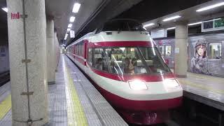 長野電鉄長野線1000系「ゆけむり」 長野駅発車