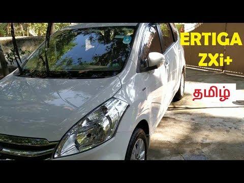 Maruti Suzuki Ertiga zxi+ Review in tamil