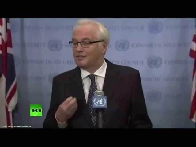 Заявление Виталия Чуркина для прессы в рамках заседания Совбеза ООН