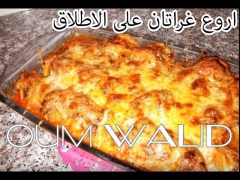 غراتان-البطاطا-باللحم-المفروم-ام-وليد-😍---🔥-gratin-batata-viande-hachée-oum-walid