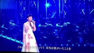 50歳にしてこの美しさ。人生経験を経た女優だからこそ歌える今の斉藤由...