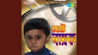 Jashoda Kahichhe Kothay Gopal