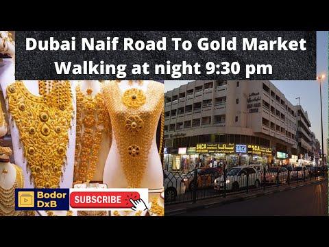 [4K]Deira Dubai Nife Road To Gold Market Complete walking🚶♂️দেরা দুবাই নাইফ রোড থেকে সোনা মার্কেট।