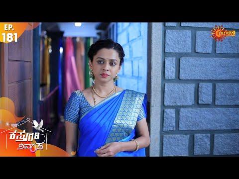Kasturi Nivasa - Episode 181 | 2nd April 2020 | Udaya TV Serial | Kannada Serial
