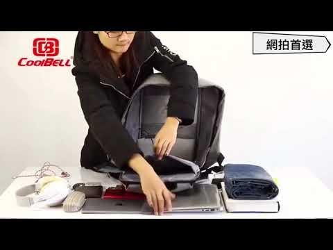 【現貨-免運費!台灣寄出實拍+用給你看】原裝正版 防盜背包 防割 防盜 背包 可充電防水 後背包 防盜包 包包 電腦包