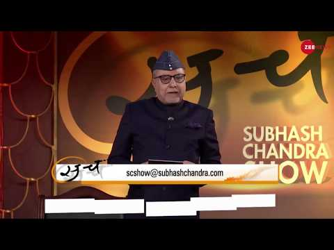 Subhash Chandra Show: Is the aggressive behavior 'progressive or non progressive'?