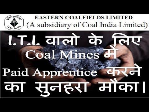 I.T.I. वालो के लिए Coal Mines में Paid Apprentice/ Training करने का मौका ! | जानिए कैसे करे आवेदन ?