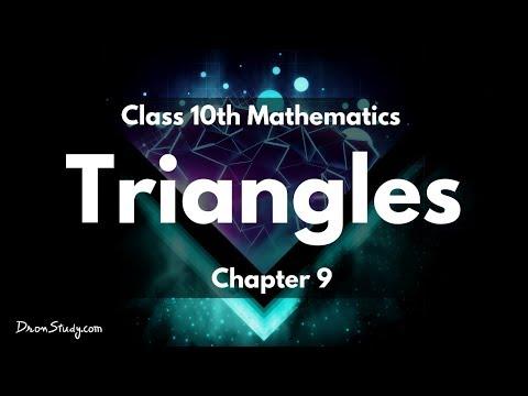 Triangles : CBSE Class 10 X  Maths
