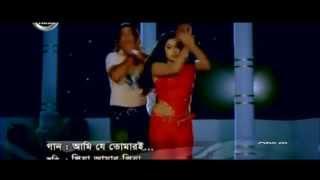 Ami je Tomari Premete porechi - 2015 - HD 1080p - Shakib Khan - Shahara - Bangla Video Song )