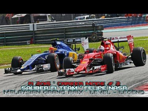 Формула-1 Сезон 2017 года, Календарь