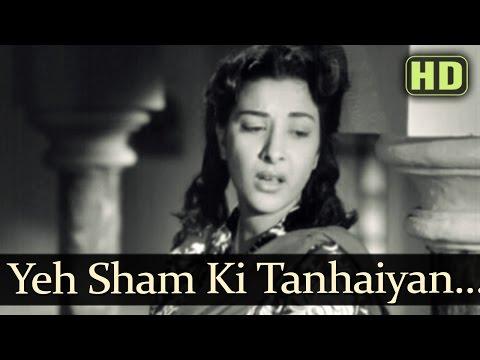 Yeh Sham Ki Tanhaiyan  Raj Kapoor  Nargis  Aah  Lata Mangeshkar  Evergreen Hindi Songs