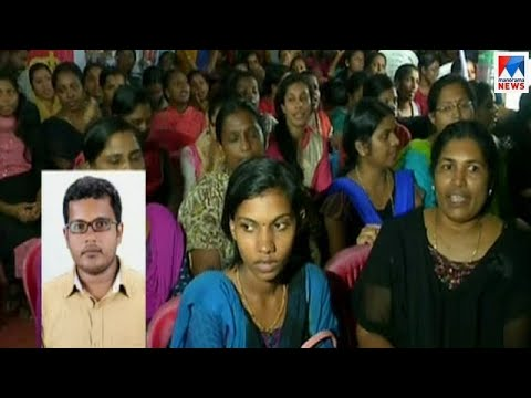 Nurses strike - Pvt hospital management association
