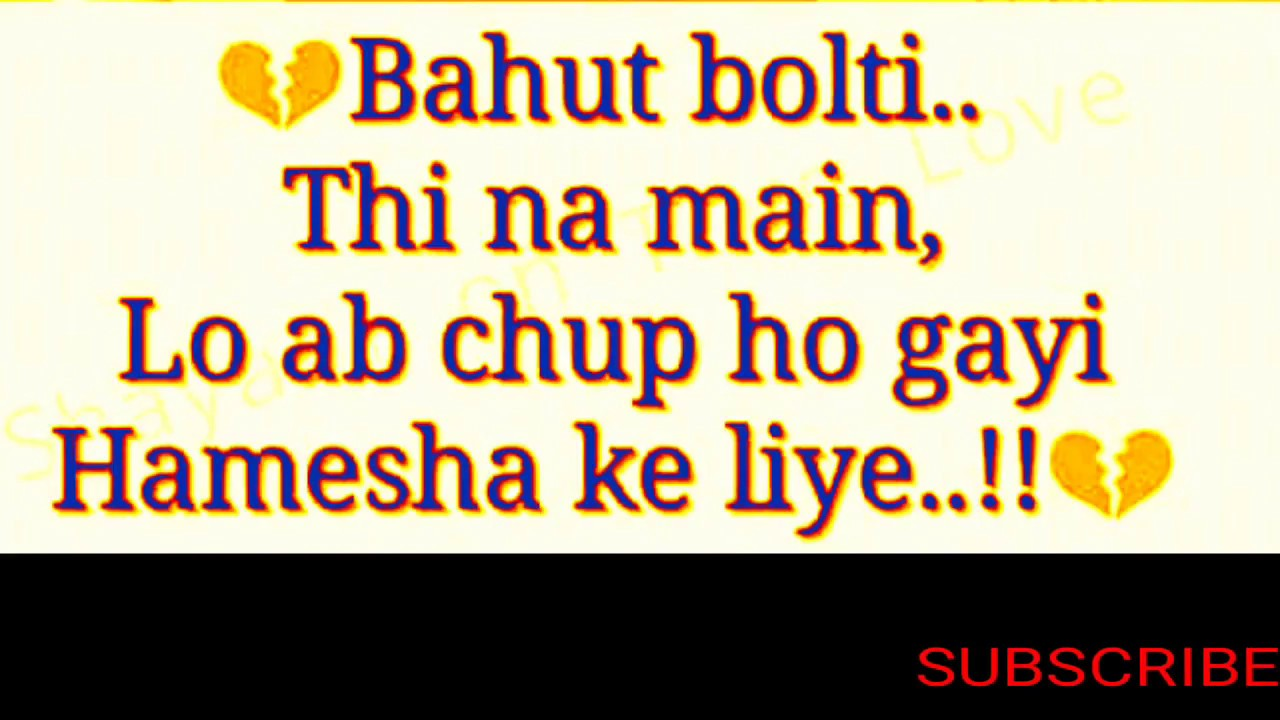 heart touching sad love story whatsapp behind the bf and gf hindi 2018  By  Desi Status Hindi