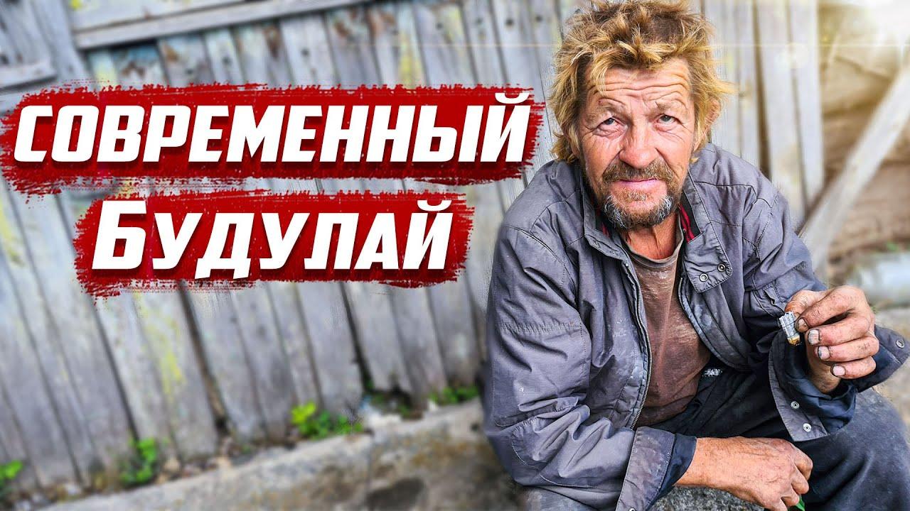 Одиночество в деревне | Орловская обл, Колпнянский район, д. Чашино