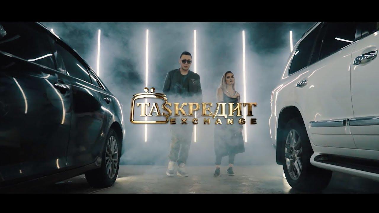 TASКРЕДИТ - Рекламный ролик