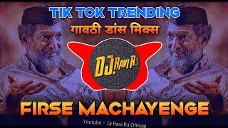 Firse Machayenge ( Emiway Bantai ) Gavthi Dance Mix | Dj Ravi RJ Official