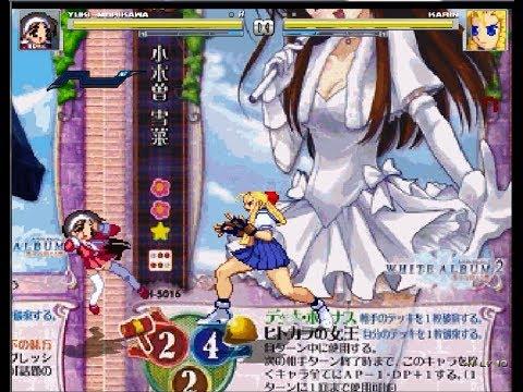 M.U.G.E.N Yuki Morikawa(me) VS  Blue Eyes White Karin By KAZ