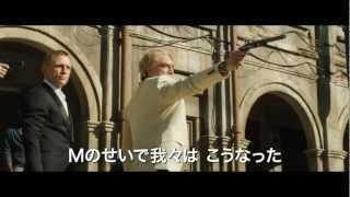 12/1公開『007 スカイフォール』予告編 ダニエルクレイグ 検索動画 29