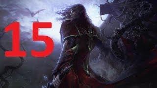 Castlevania Lords of Shadow 2 прохождение серия 15 (Кукловод)