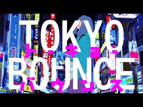 TOKYO BOUNCE / GUNIX 2021/3/31RELEASE