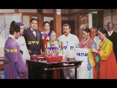 여로 (드라마), 장욱제(영구), 태현실(분이) 이미자(주제곡), 작가 이남섭