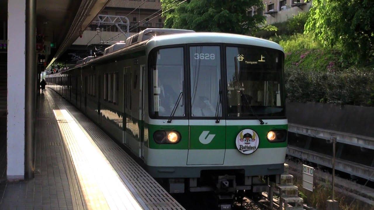神戸 市営 地下鉄 神戸地下鉄の路線図 - goo地図
