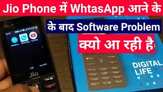 [Solved] Jio Phone Software Update Problem After Whatsapp Update for Jio Phone