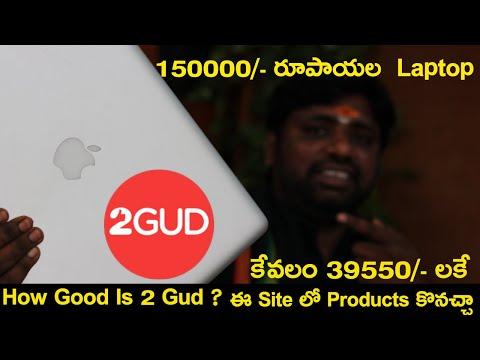 """MacBook Pro 15"""" Laptop Unboxing & Short Review From 2Gud 