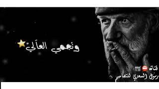 اجمل اغنيه عن الاب|سلطان العماني|ابويه الحنين| تصميمي|تحمل لخاطرنا هواي