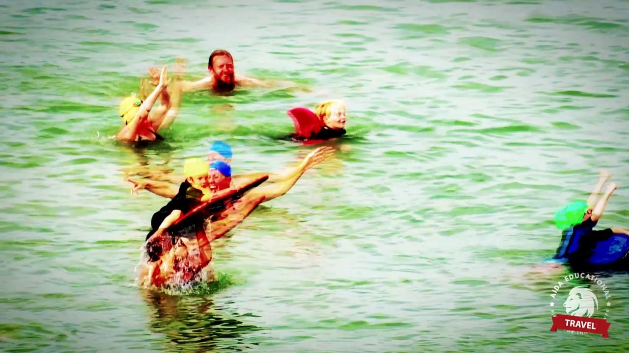 ENGLAND - MARGATE - Walpole Bay Tidal Rock Pool - 80th Anniversary
