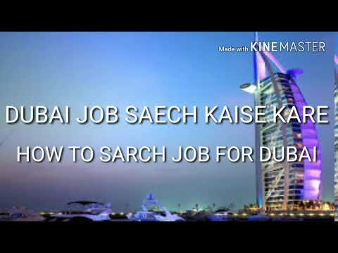 HOW TO GET JOBS IN DUBAI- FOR COMMERCIAL SALLRY