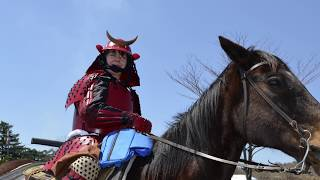 samurai ride in kuju