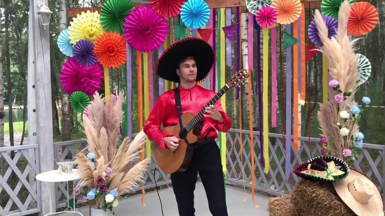Мексиканская музыка на гитаре