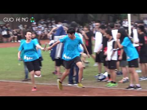 花蓮縣立國風國中105年班際體育競賽大隊接力賽八年級第3組