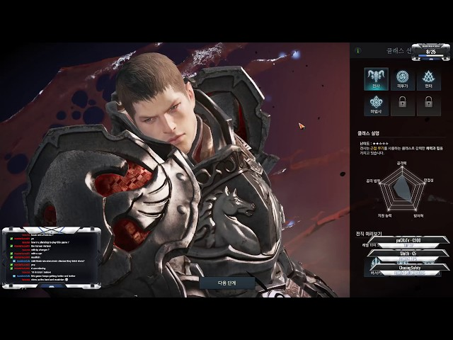 Lost Ark all classes explained/overview