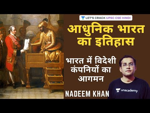arrival-of-foreign-companies-in-india-|-history-of-modern-india-(upsc-cse/ias-2020)-nadeem-khan