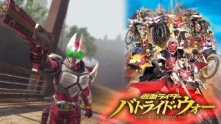 Gambar cover Let's Play Kamen Rider Battride War PS3 HD 07 Unlocking Blade
