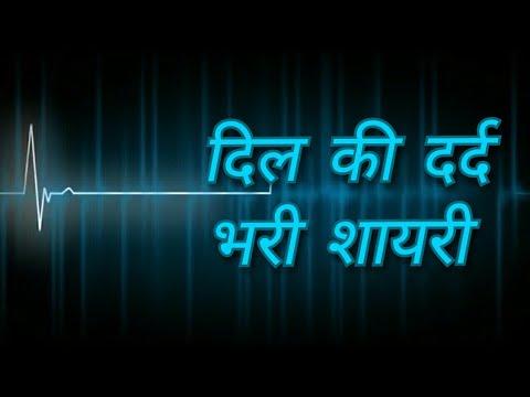 💔Dard Bhari    Sad Heart Touching 2 Line Dialogue Video   WhatsApp Status