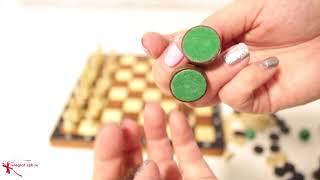 Шахматы, шашки, нарды - Турист 27х27 см (3 в 1, ручная работа)