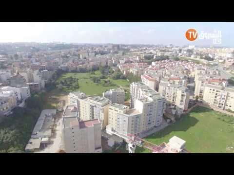 Résidence Le Jacaranda de Zebboudj Promotion Immobiliere 0561 800 556