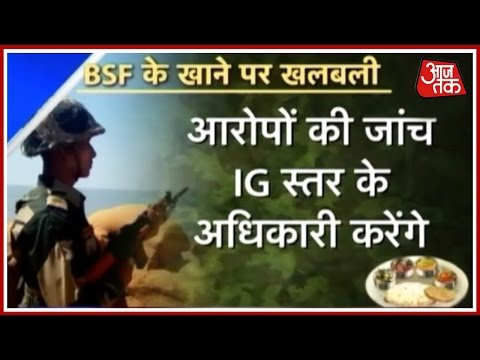 Special Report: BSF Jawan's Facebook Video Raises Uncomfortable Questions About Governance