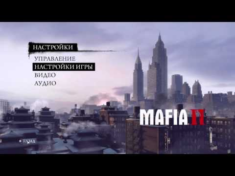 Установка и запуск игры Mafia 2 в Linux.